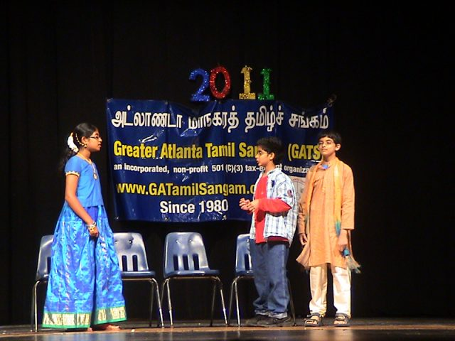 2010-11 – Tamil Annual Day