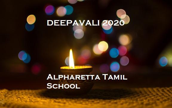 Happy Deepavali 2020 - ATS