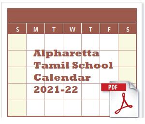 pdf-calendar