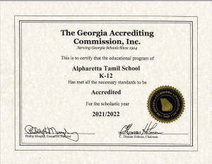 ATS Accreditation by GAC for 2021-2022