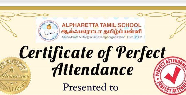 100-percent-attendance-ats