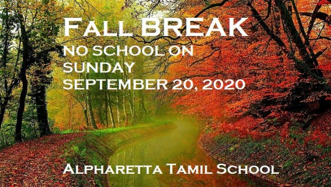 ats-fall-break-2020